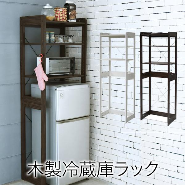 JKプラン 木製 冷蔵庫ラック 幅60 cm 冷蔵庫 上 収納 棚 レンジ 収納 ラック フック付き 可動棚 冷蔵庫用 トースターラック 調味料 キッチン KKS-0013-BR
