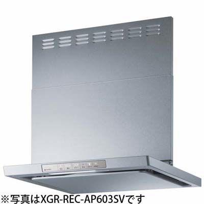 リンナイ レンジフード XGRシリーズ クリーンecoフード(ノンフィルタ・スリム型)(75cm) XGR-REC-AP753SV