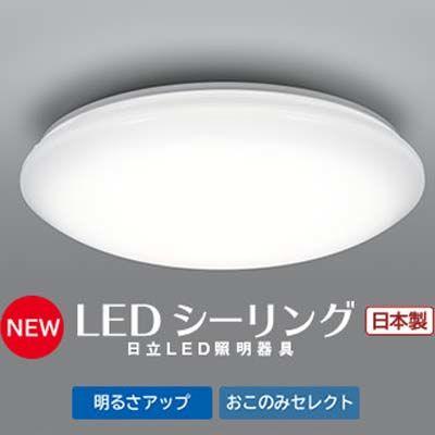 日立 LEDシーリングライト スタンダードタイプ ~8畳用 LEC-AH800K