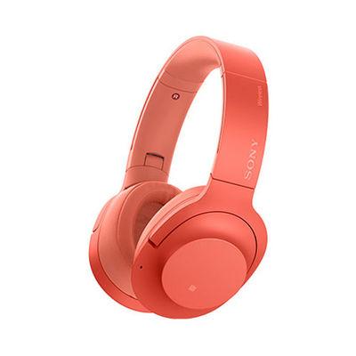 ソニー ワイヤレスノイズキャンセリングステレオヘッドセット WH-H900N-R