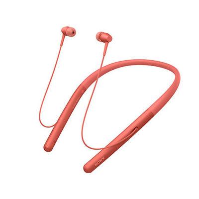 ソニー ワイヤレスステレオヘッドセット WI-H700-R