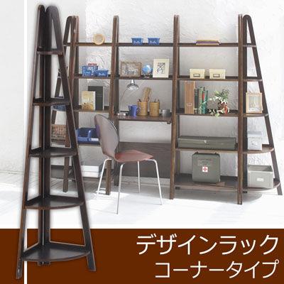 HAGIHARA(ハギハラ) ラック(ダークブラウン) MCC-6680DBR 2101149100