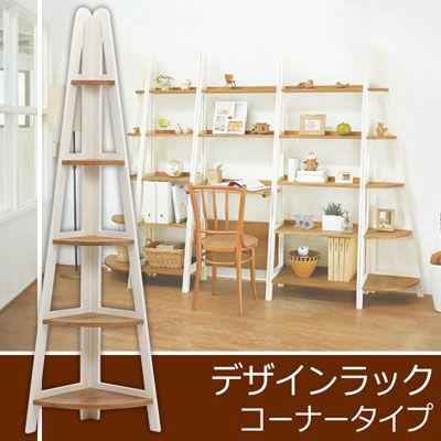 HAGIHARA(ハギハラ) ラック(ナチュラルホワイト) MCC-6680NW 2101486800