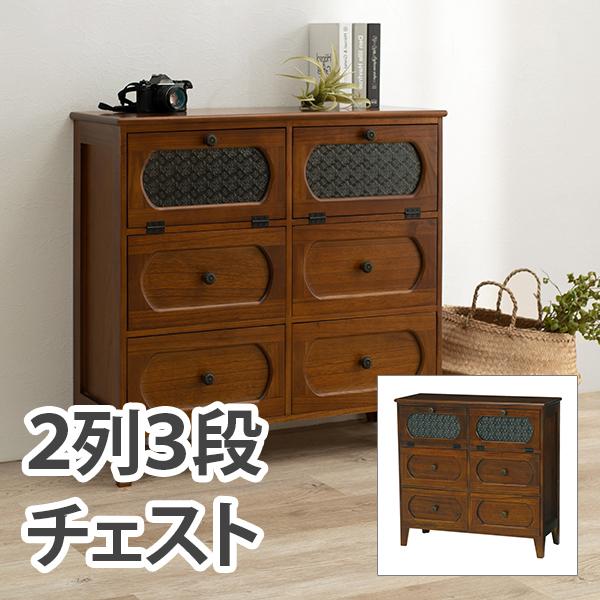 HAGIHARA(ハギハラ) チェスト(ブラウン) MCH-5186BR 2101497400