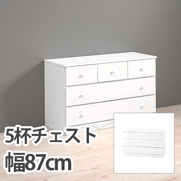 HAGIHARA(ハギハラ) チェスト(ホワイト) MCH-6891WH 2101172500