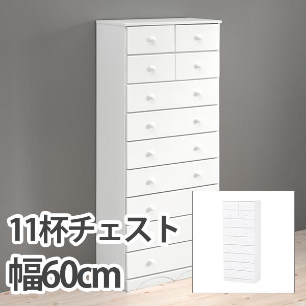HAGIHARA(ハギハラ) チェスト(ホワイト) MCH-6894WH 2101421600