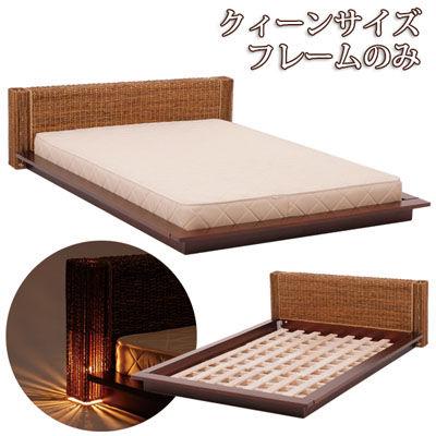 HAGIHARA(ハギハラ) グランツシリーズ 照明付ベッド(ナチュラル) RB-1984NA-Q 2101521800
