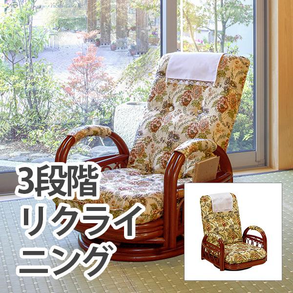 HAGIHARA(ハギハラ) ギア回転座椅子 RZ-921 2100895200
