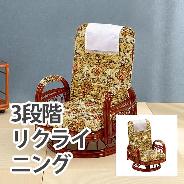 HAGIHARA(ハギハラ) ギア回転座椅子 RZ-922 2100895300