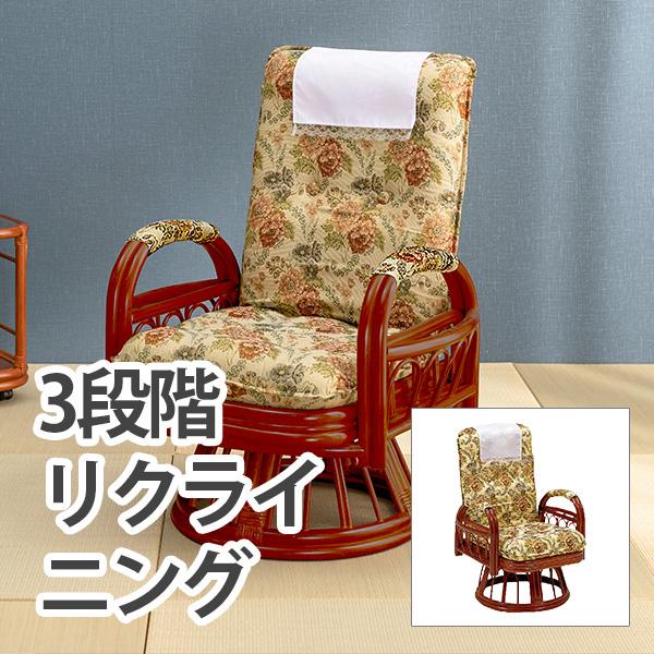 HAGIHARA(ハギハラ) ギア回転座椅子 RZ-923 2100895400