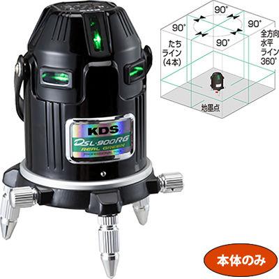 ムラテックKDS 電子整準方式リアルグリーンレーザー (本体のみ) DSL-900RG