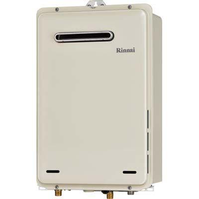 リンナイ 10号 ガス給湯器 屋外壁掛型 RUX-A1015W-E-LP【納期目安:1週間】