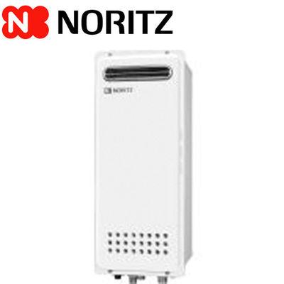 ノーリツ(NORITZ) 20号ガス給湯器 給湯専用屋外壁掛形 オート(都市ガス) GT-2053AWX-2BL-13A【納期目安:1週間】