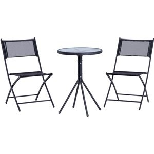 その他 ベランダ3点セット(強化ガラス天板丸型テーブル&折りたたみ式チェアセット) BK ブラック(黒) (屋外/ガーデン用品)【組立品】【代引不可】 ds-792626