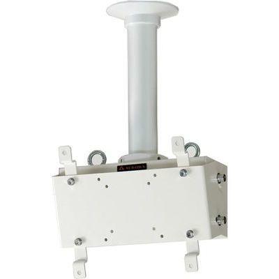 オーロラ 小~中型モニタ対応 天吊りハンガー ホワイト FH-101_S_SET