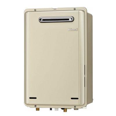 リンナイ 24号給湯専用『ECOジョーズ&音声ナビ』(屋外壁掛型.) (都市ガス12A/13A用) ※PS設置はできません RUX-E2406W-13A