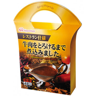 その他 【20個セット】ニッポンハムレストラン仕様カレー(中辛) 2474509