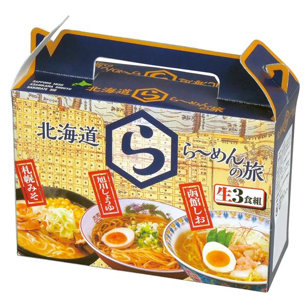 その他 【90個セット】北海道らーめんの旅 生3食組 2570770