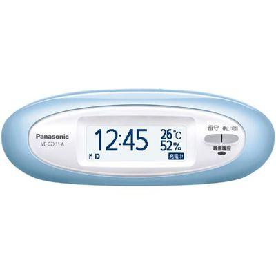 パナソニック デジタルコードレス電話機 (メタリックブルー) VE-GZX11D-A【納期目安:3週間】