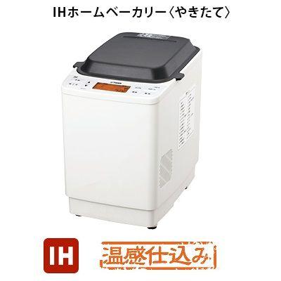 タイガー 1斤サイズの「角食パン」が焼けるIHホームベーカリー<やきたて>(ホワイト) KBY-A100-W【納期目安:08/上旬入荷予定】