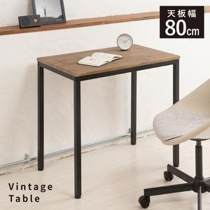 その他 【2個セット】ヴィンテージテーブル(ブラウン/茶) 木製/デスク/リビングテーブル/作業台/スチール/アイアン/オフィス/仕事/モダン/レトロ/カフェ/業務用/NK-115 ds-1830884