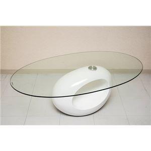 その他 ガラスセンターテーブル/ローテーブル 【ホワイト】 幅120cm 『PLANET』 強化ガラス天板【代引不可】 ds-1830955
