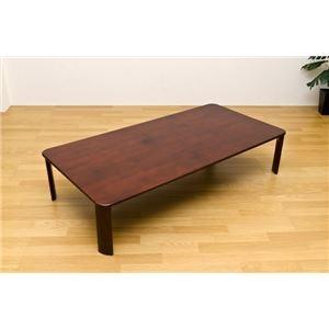 その他 NEWウッディーテーブル/折りたたみローテーブル 【長方形 150cm×75cm】 ブラウン 木製 【完成品】【代引不可】 ds-1831229