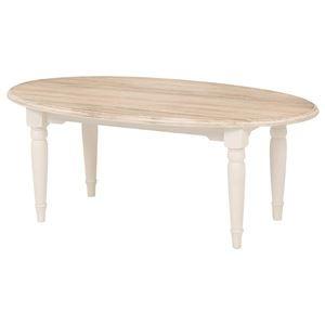 その他 センターテーブル/ローテーブル 【楕円形】 幅90cm 『ブロカントシリーズ』 木製 シャビーシック ホワイト(白) 【代引不可】 ds-1831587