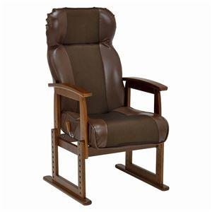 その他 高座椅子/リクライニングチェア 肘付き 張地:合成皮革(合皮) 手元レバー式 ブラウン【代引不可】 ds-1831818