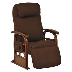 その他 ギア付き座椅子/リクライニングチェア 【ブラウン】 肘付き 籐製 【代引不可】 ds-1831900