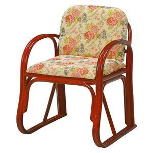 その他 楽々座椅子/パーソナルチェア 【座面高43cm】 肘付き 籐製 座面:ジャガード織り生地使用 ds-1831912