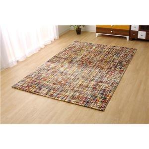 その他 トルコ製 輸入ラグマット ウィルトン織りカーペット 幾何柄 『シュール』 約160×230cm ds-1838452