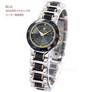 その他 ソーラー電波時計/腕時計 【婦人用】 4石天然ダイヤモンド付き 『JON HARRISON』 ds-1840662