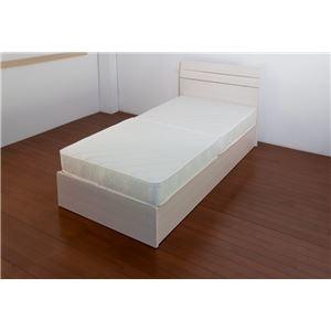 その他 ホテルスタイルベッド シングル 二つ折りボンネルコイルスプリングマットレス付 【ホワイト】【代引不可】 ds-1852046
