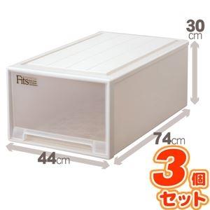 その他 (3個セット) 押入れ収納/衣装ケース 【ディープL】 幅44cm×高さ30cm 『Fits フィッツケース』 日本製 ds-1852562