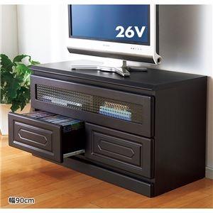 その他 素敵なフラップ扉デザインテレビ台/テレビボード 【幅90cm】 クロスガラス使用 引き出し収納付き ds-1867397