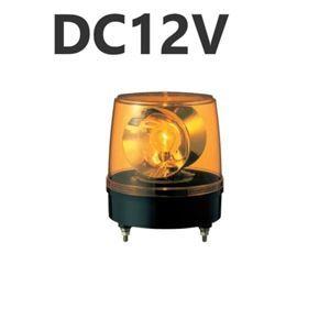 その他 パトライト(回転灯) 大型回転灯 KG-12 DC12V Ф186 防滴 黄色 ds-1340719