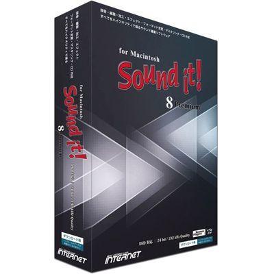 インターネット Sound it! 8 Premium for Macintosh SIT80M-PR