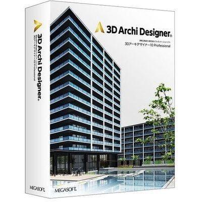 メガソフト 3Dアーキデザイナー10 Professional 4956487011052
