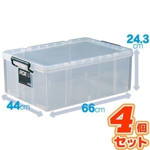 その他 (4個セット) クリアタイプ収納ボックス/プラスチックケース 【幅44cm×高さ24.3cm】 かぶせフタ付き ロックス ds-1852572