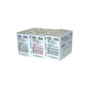 その他 マックス 詰替えインクリボン SL-TRクロ 2ヶ入り IL99370 ds-1864198