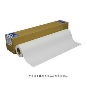 その他 桜井 スーパー合成紙 914X30M 2インチ SYPM914 ds-1864431