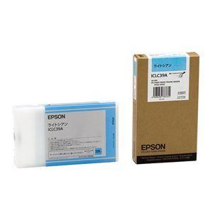 その他 エプソン インクカートリッジ ライトシアン ICLC39A ds-1864499