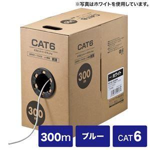 その他 サンワサプライ CAT6UTP単線ケーブルのみ300m KB-C6L-CB300BL ds-1864711