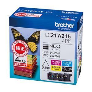 その他 ブラザーインクカートリッジ 4色パック大容量 LC217/215-4PK ds-1864942
