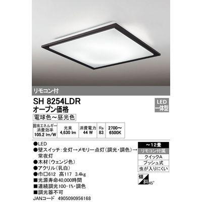 ODELIC LEDデザインシーリングライト ~12畳用 SH8254LDR【納期目安:1週間】