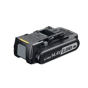 その他 Panasonic(パナソニック) EZ9L47 リチウムイオン電池パック (14.4V・2.0AH) ds-1875557