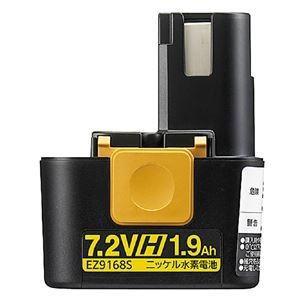 その他 Panasonic(パナソニック) EZ9168S ニッケル水素電池パック (Hタイプ・7.2V) ds-1875566