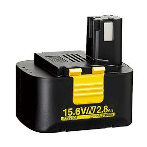 その他 Panasonic(パナソニック) EZ9230S ニッケル水素電池パック (Nタイプ・15.6V) ds-1875570