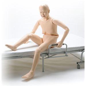 その他 お年寄り介護モデル/看護実習モデル人形 【小春さん】 シリコン製 防水 義歯取りはずし可 M-100-5【代引不可】 ds-1877945
